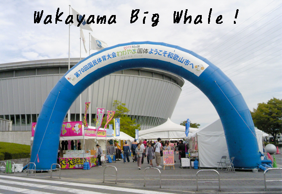 bigwhale